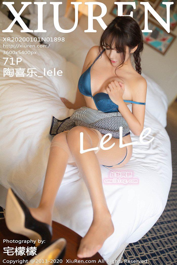 [XIUREN秀人网]XR20200101N01898 2020.01.01 陶喜乐_lele[71+1P/184M]
